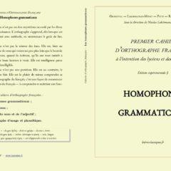 Premier cahier d'orthographe française